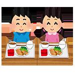 Tokyo School Meal Tour