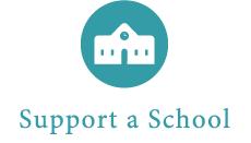 学校をサポート