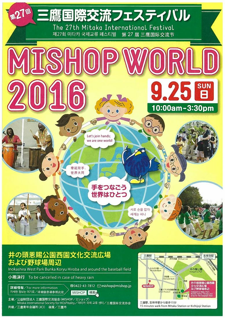 mitaka-page-001
